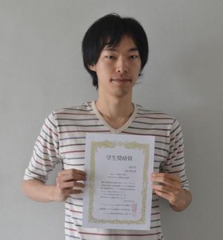 西村君,情報処理学会データベースシステム研究会学生奨励賞
