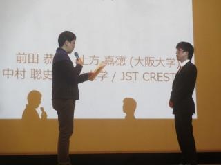 前田君,企業賞受賞