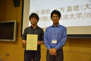 Kyosuke ARG WI2 Exploratory Research Award