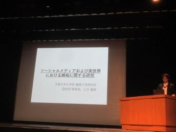 Shogoro_Presentation