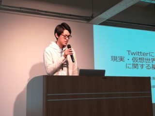 Takashi Stage Presentation 1
