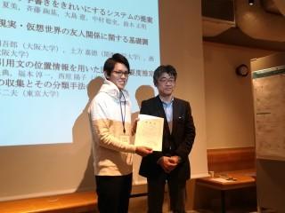 Takashi Stage Presentation 3