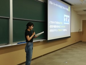 Presentation of pair work