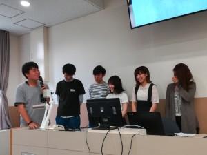 Group work presentation