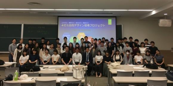 Group photos of the seminar
