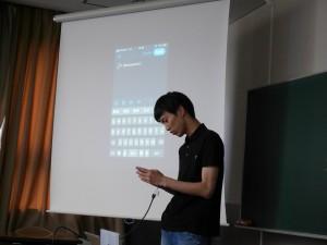 Programming Contest 2018