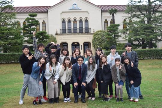New students 2019