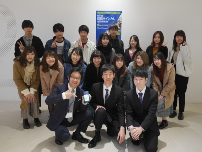 West Japan Inter Collage Presentation