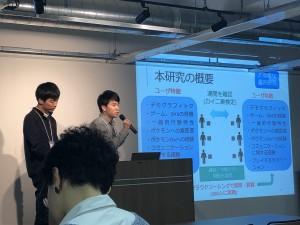 SIG-WI2 presentation