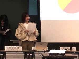 Research Theme Presentation 2018