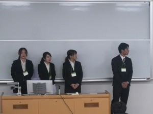 West Japan Inter Collage Presentation