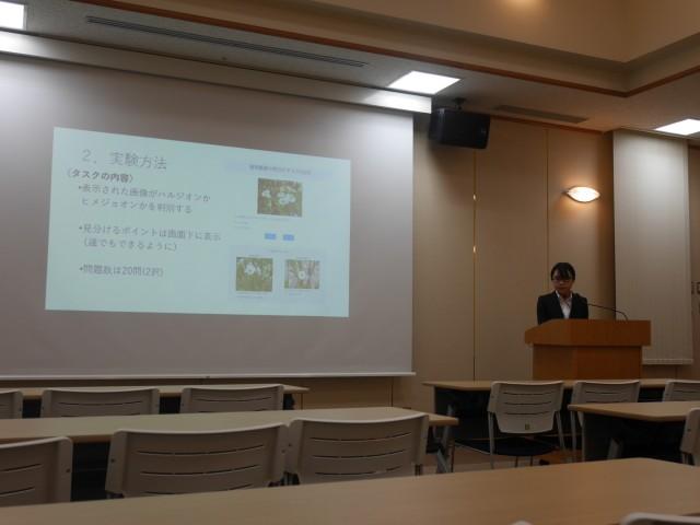 Hikari's presentation in CSSJ2020