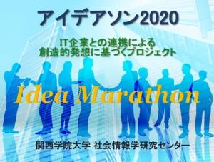 KG Ideathon2020