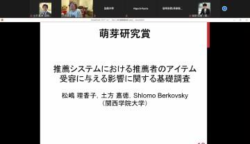 matsushima_award
