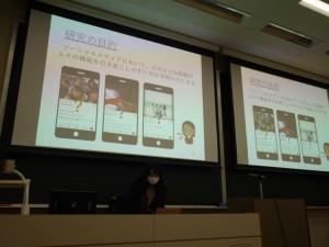 Research Theme Presentation 2020
