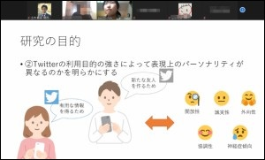 Saori's presentation in CSSJ2021