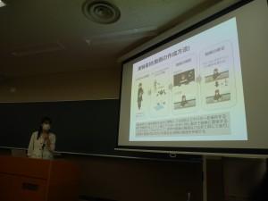 Research Theme Presentation 2019